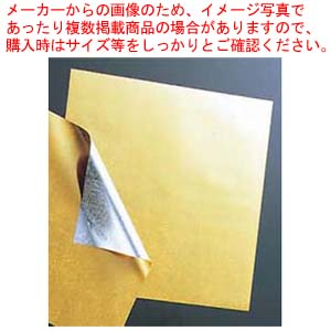 【まとめ買い10個セット品】 【 業務用 】金箔調懐紙(500枚入)M30-596 240mm