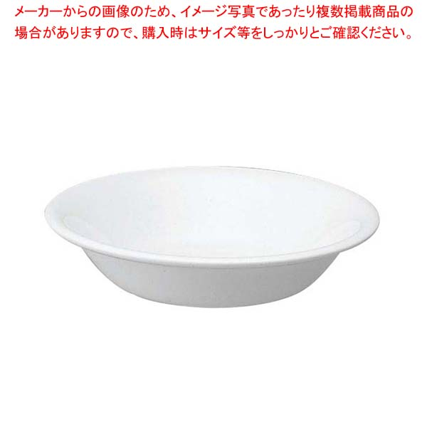 【まとめ買い10個セット品】 【 業務用 】W・W ホワイトコノート フルーツ皿 16cm 53610003511