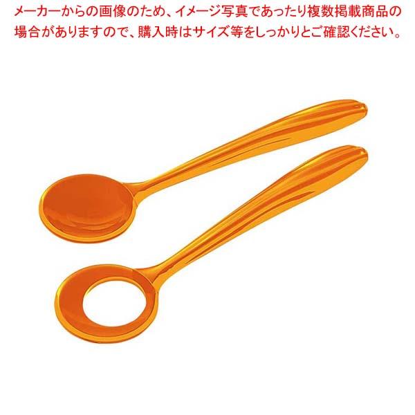【まとめ買い10個セット品】 【 業務用 】グッチーニ アクア サラダサーバー 201500 45オレンジ