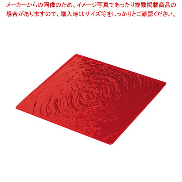 【まとめ買い10個セット品】 【 業務用 】グッチーニ グラスコースター6P 249205 65レッド