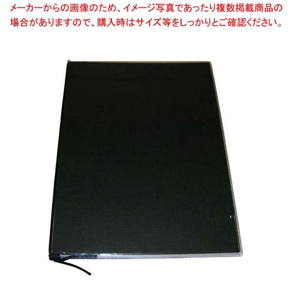 【まとめ買い10個セット品】えいむ クラフトレザックメニューブック SB-501 大 ブラック【 メニュー・卓上サイン 】 【厨房館】