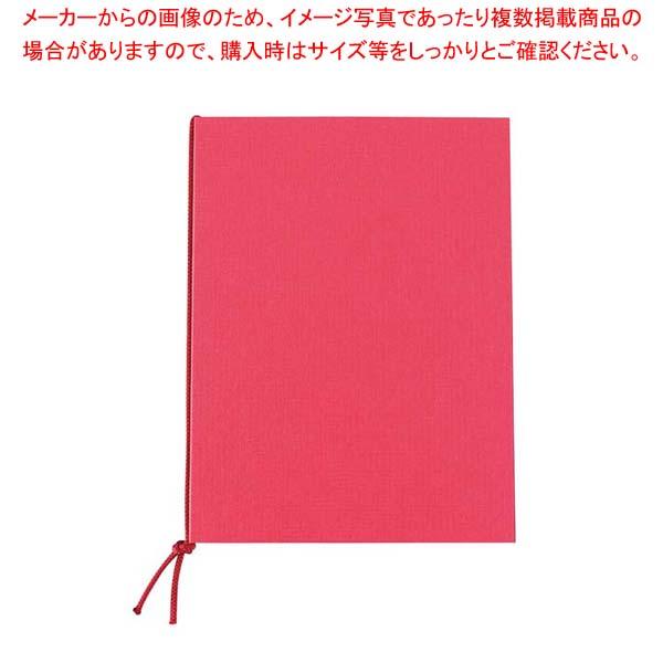 【まとめ買い10個セット品】 【 業務用 】えいむ クラフトレザックメニューブック SB-502 中 エンジ