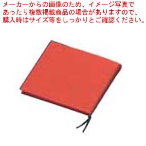 【まとめ買い10個セット品】 【 業務用 】えいむ 布地 和風 メニューブック つむぎ-103 ミニ エンジ
