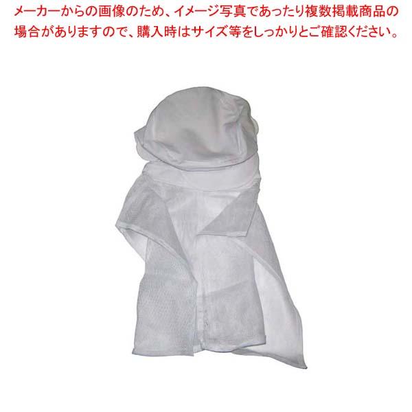 【まとめ買い10個セット品】 【 業務用 】頭巾帽子 ケープ付タイプ 9-1011 白 M