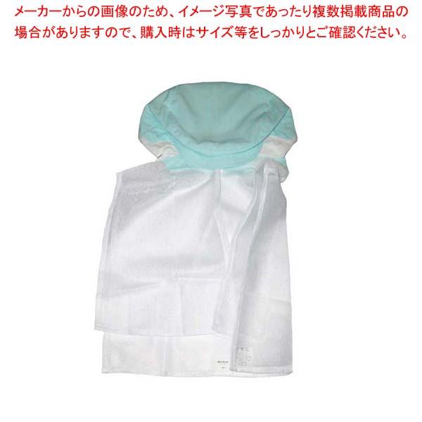 【まとめ買い10個セット品】 【 業務用 】頭巾帽子 ケープ付タイプ 9-1013 グリーン M