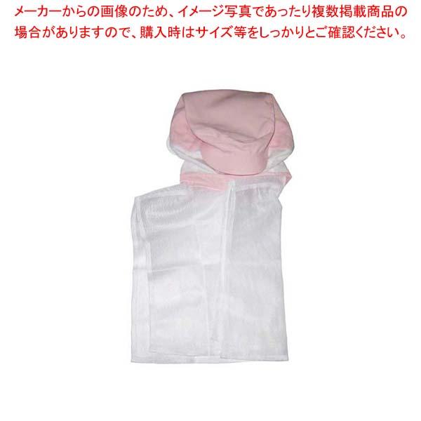 【まとめ買い10個セット品】 【 業務用 】頭巾帽子 ケープ付タイプ 9-1014 ピンク M