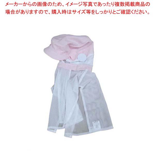 【まとめ買い10個セット品】 【 業務用 】頭巾帽子 ケープ付タイプ 9-1014 ピンク L