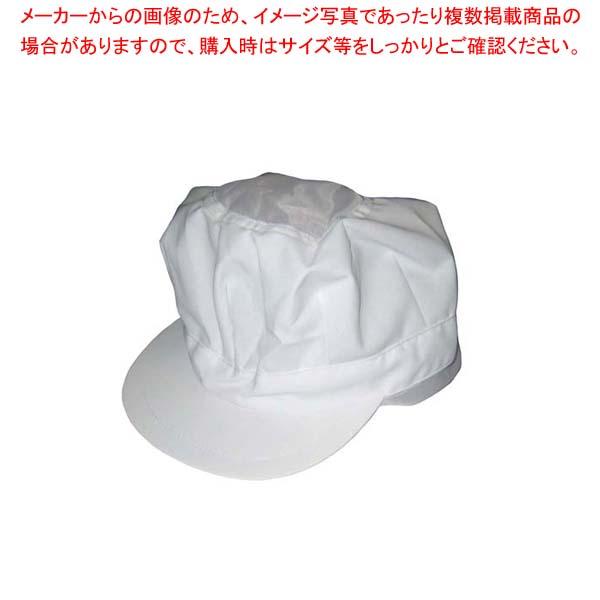 正規通販 【まとめ買い10個セット品】【 業務用 業務用】頭巾帽子 八角タイプ 9-1065 フリーサイズ 白 白 フリーサイズ, 美しく暮らす C.D.F:a3f1af43 --- supercanaltv.zonalivresh.dominiotemporario.com