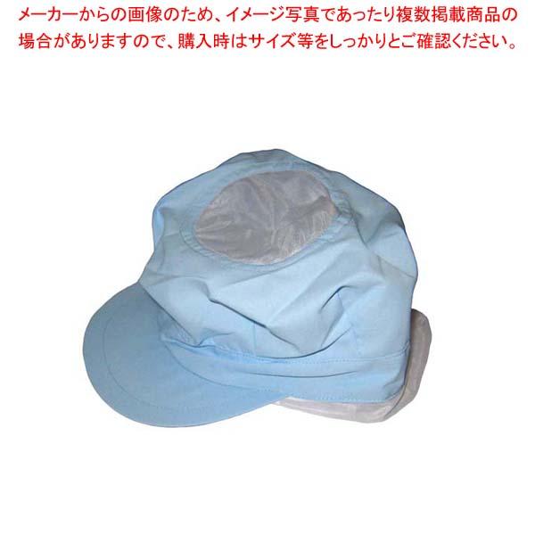 【まとめ買い10個セット品】頭巾帽子 八角タイプ 9-1066 ブルー フリーサイズ【 ユニフォーム 】 【厨房館】