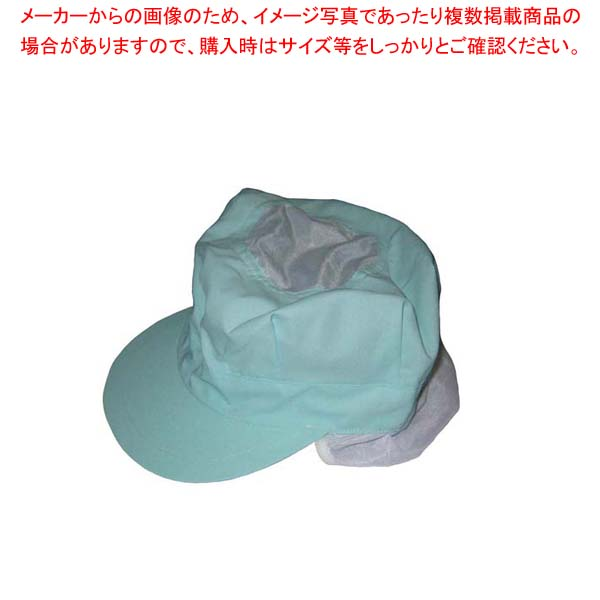 【まとめ買い10個セット品】頭巾帽子 八角タイプ 9-1067 グリーン フリーサイズ【 ユニフォーム 】 【厨房館】