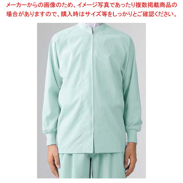 【まとめ買い10個セット品】 【 業務用 】男女兼用ブルゾン(長袖)8-425 グリーン L