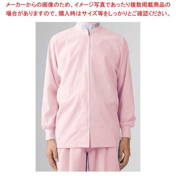 【まとめ買い10個セット品】 【 業務用 】男女兼用ブルゾン(長袖)8-427 ピンク LL