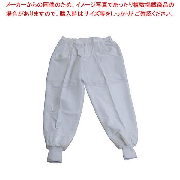 【まとめ買い10個セット品】男女兼用パンツ 7-521 白 3L【 ユニフォーム 】 【厨房館】