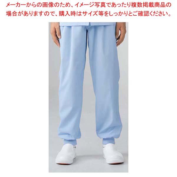【まとめ買い10個セット品】男女兼用パンツ 7-522 ブルー L【 ユニフォーム 】 【厨房館】