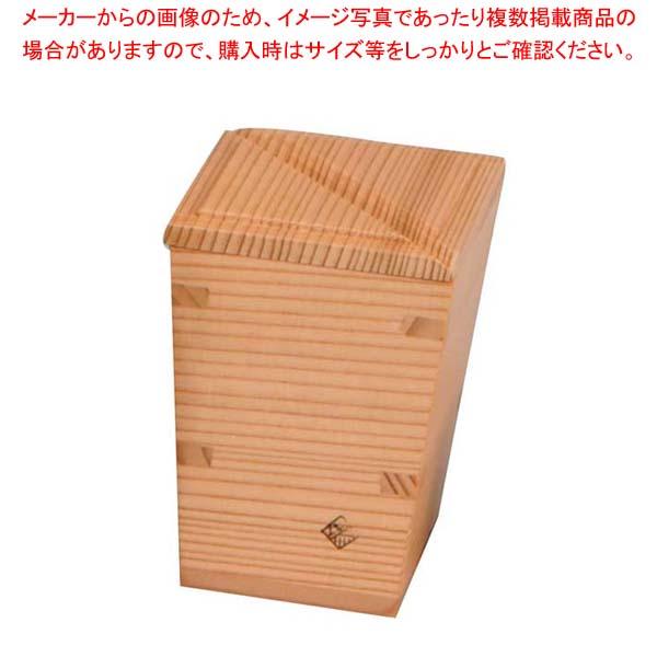 【まとめ買い10個セット品】木製 徳利(小)φ72×H103【 グラス・酒器 】 【厨房館】