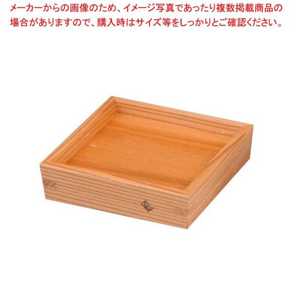 【まとめ買い10個セット品】 【 業務用 】木製 受け皿(大)105×105×H26