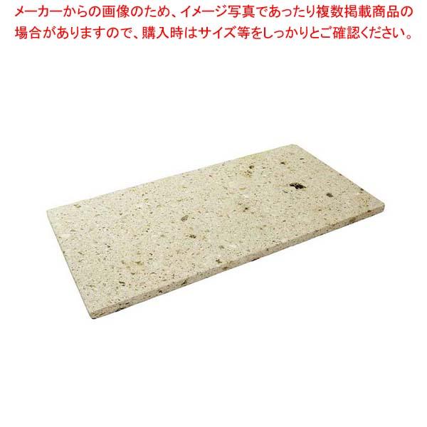 【まとめ買い10個セット品】大谷石プレートユニット 10寸5寸【 和・洋・中 食器 】 【厨房館】