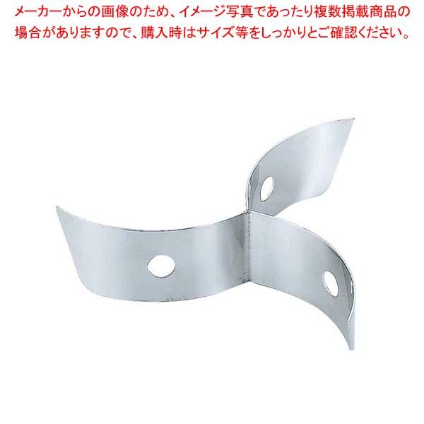 【まとめ買い10個セット品】 【 業務用 】SW 18-8 ちり鍋33cm用 3仕切板