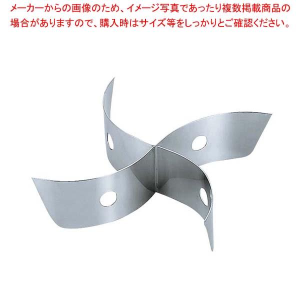 【まとめ買い10個セット品】 【 業務用 】SW 18-8 ちり鍋29cm用 4仕切板