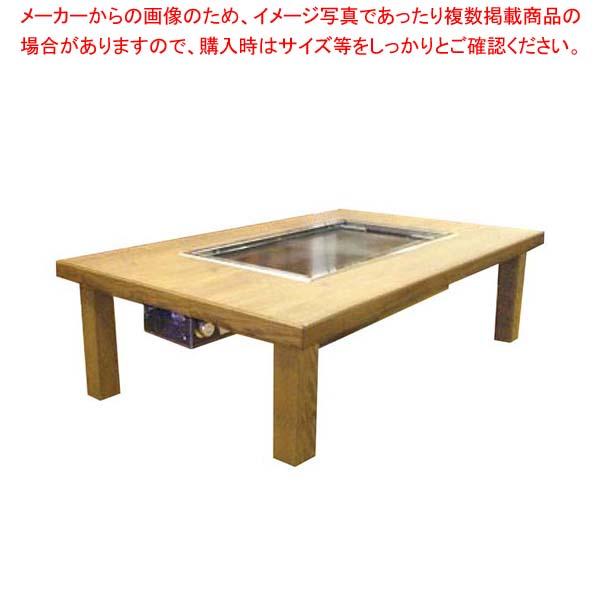 【 業務用 】ガス式 鉄板焼テーブル 洋卓 YBGS-9036 13A 【 メーカー直送/後払い決済不可 】