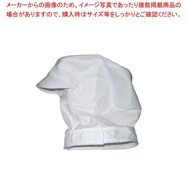 【まとめ買い10個セット品】 【 業務用 】頭巾帽子 ショートタイプ 9-1016 白 M