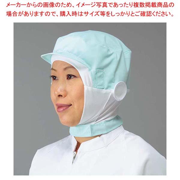 【まとめ買い10個セット品】 【 業務用 】頭巾帽子 ショートタイプ 9-1018 グリーン LL