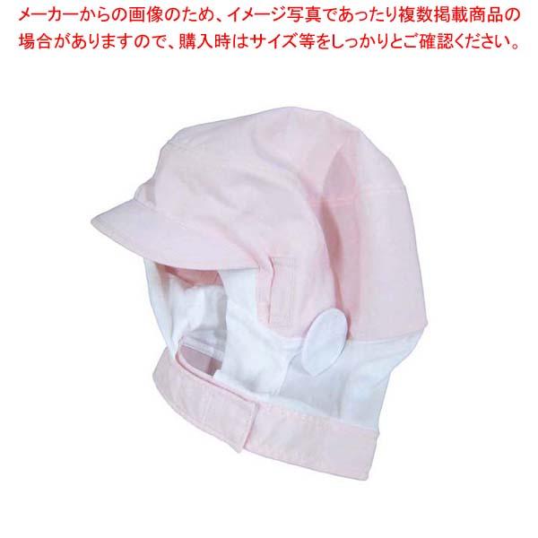 【まとめ買い10個セット品】頭巾帽子 ショートタイプ 9-1019 ピンク L【 ユニフォーム 】 【厨房館】