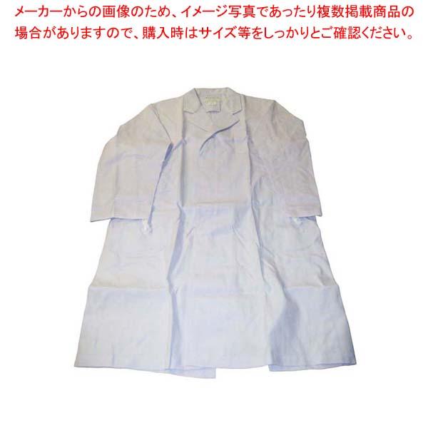 【まとめ買い10個セット品】ドクターコート 男性用 51-605 L【 ユニフォーム 】 【厨房館】