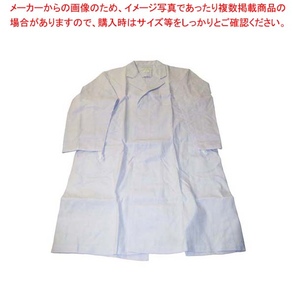 【まとめ買い10個セット品】 【 業務用 】ドクターコート 男性用 51-605 5L