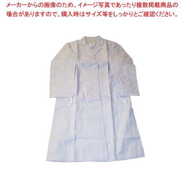 【まとめ買い10個セット品】ドクターコート 女性用 51-005 M【 ユニフォーム 】 【厨房館】