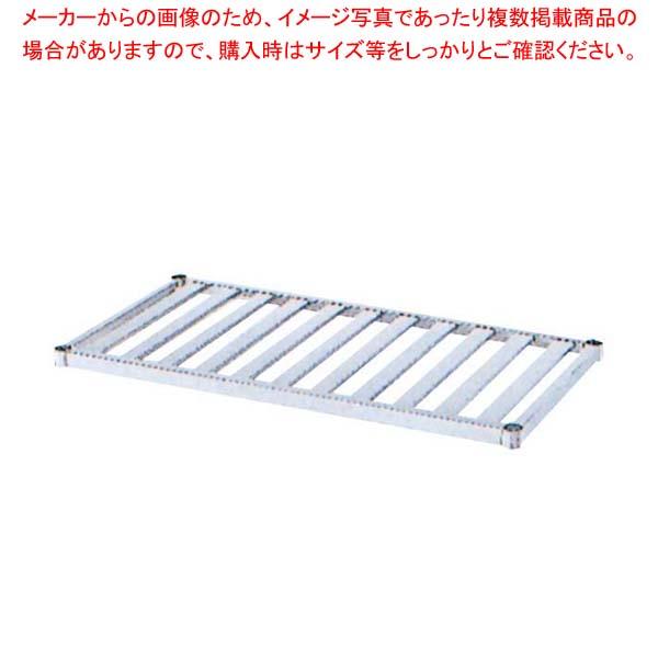 【まとめ買い10個セット品】 【 業務用 】パンラック スノコ棚S型 S-7545【 メーカー直送/代金引換決済不可 】