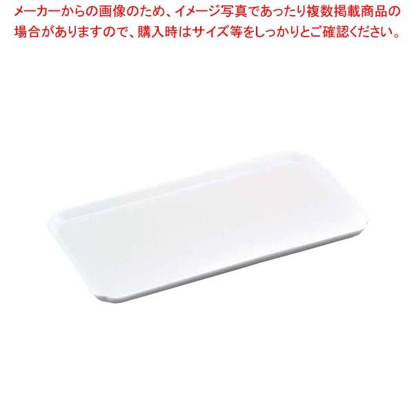 【まとめ買い10個セット品】陶磁器 角ケーキプレート 白【 ディスプレイ用品 】 【厨房館】