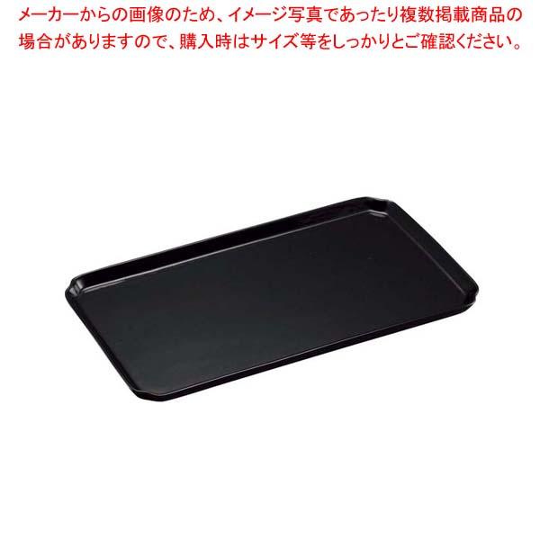【まとめ買い10個セット品】 【 業務用 】陶磁器 角ケーキプレート 黒