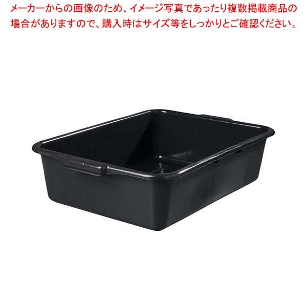 【まとめ買い10個セット品】 【 業務用 】カーライル バスボックス ブラック 44010