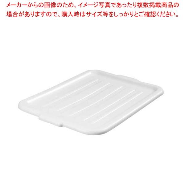 【まとめ買い10個セット品】 【 業務用 】カーライル バスボックス用蓋 グレー 44012
