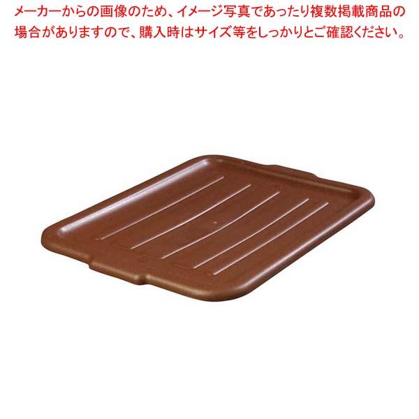 【まとめ買い10個セット品】カーライル バスボックス用蓋 ブラウン 44012【 バスボックス・洗浄ラック 】 【厨房館】