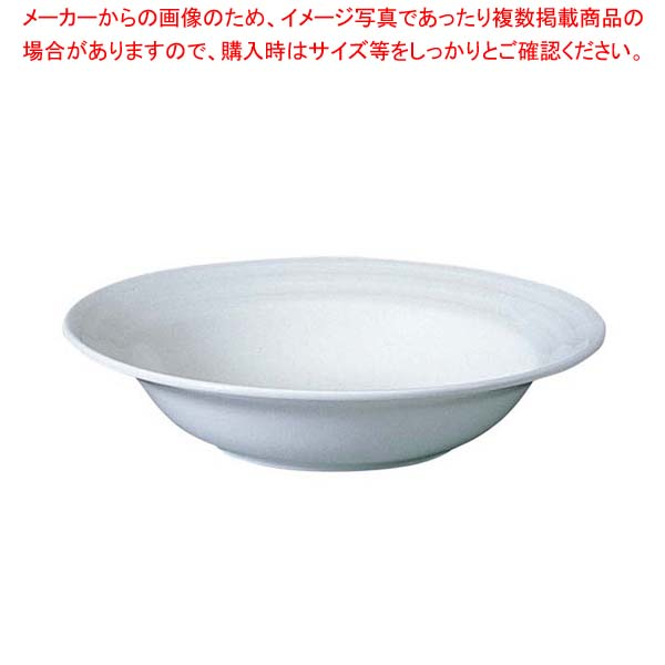 【まとめ買い10個セット品】 【 業務用 】パティア リムスープボール 23cm 40610-5342
