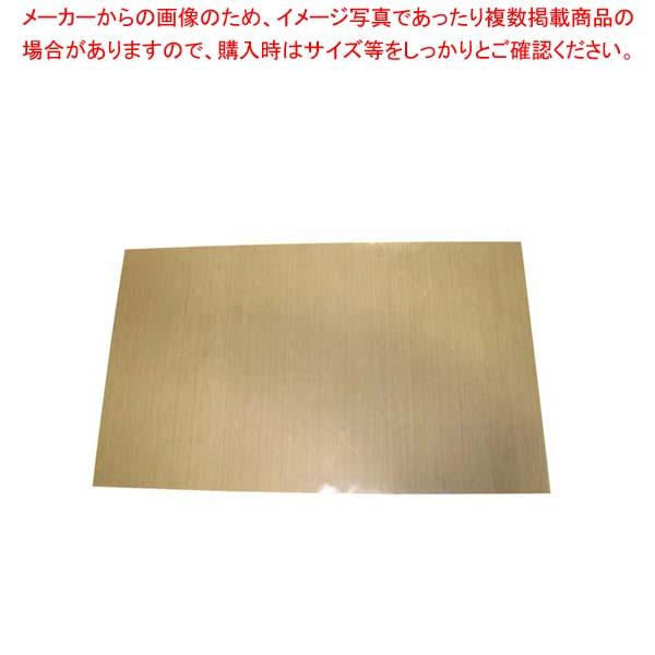 【まとめ買い10個セット品】 【 業務用 】EBM 厚口テフロン ベーキングシート(10枚入)ガストロノームサイズ