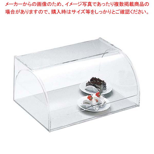 【まとめ買い10個セット品】 【 業務用 】菓子ケース タイプ大