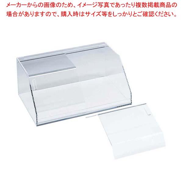 【まとめ買い10個セット品】 【 業務用 】菓子ケース(スライド着脱式)タイプ小