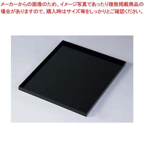 【まとめ買い10個セット品】 【 業務用 】菓子ケース用バット タイプ2 黒