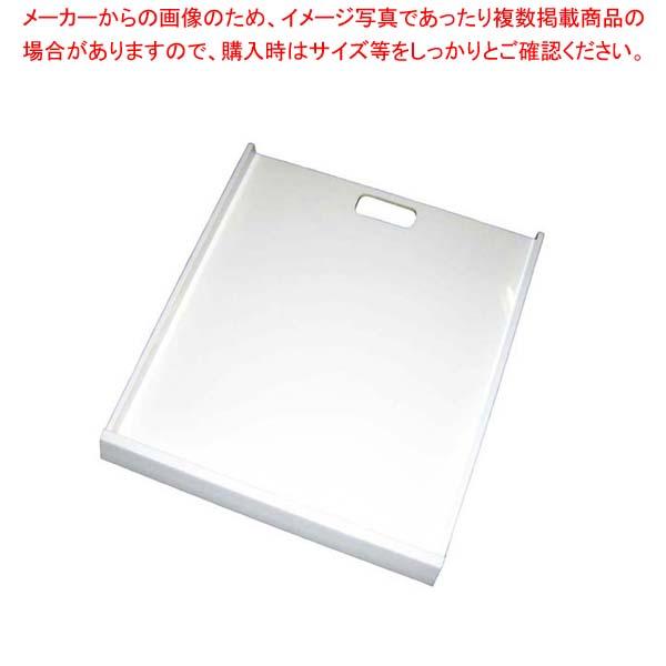 【まとめ買い10個セット品】 【 業務用 】アクリル ケーキバット タイプ1 ホワイト