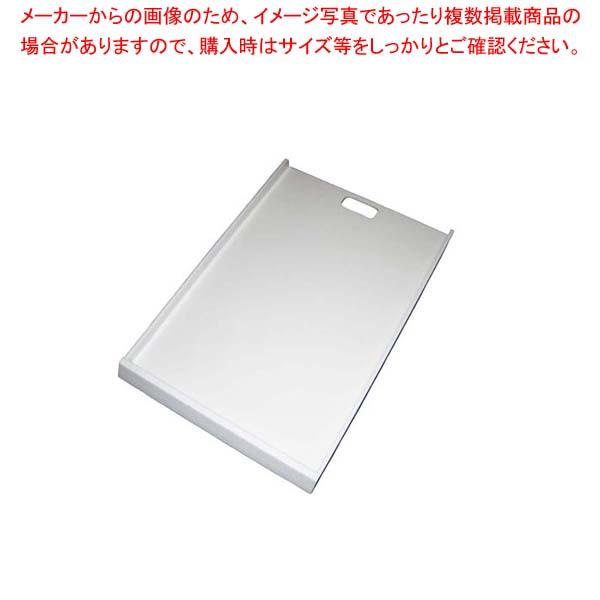 【まとめ買い10個セット品】 【 業務用 】アクリル ケーキバット タイプ2 ホワイト