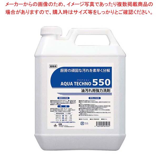 【まとめ買い10個セット品】 【 業務用 】多目的洗浄剤 アクアテクノ550 4L