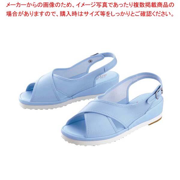 【まとめ買い10個セット品】 【 業務用 】ナースシューズ S-29B ブルー 22.5cm