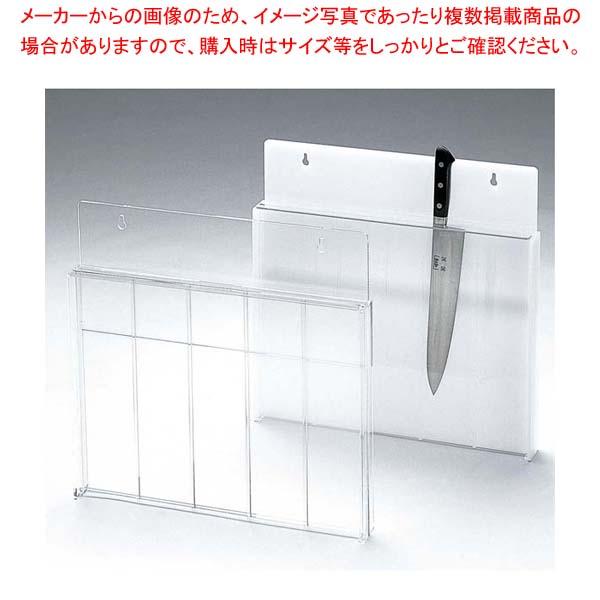 【まとめ買い10個セット品】 【 業務用 】アクリル釘打包丁スタンド 透明