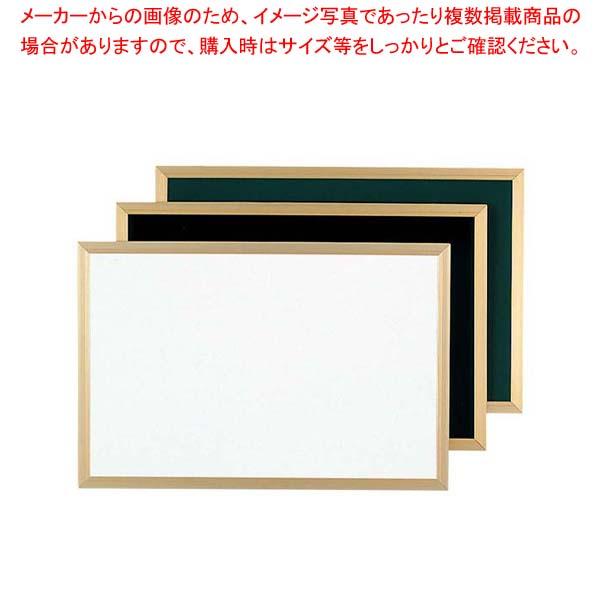 【まとめ買い10個セット品】 【 業務用 】ネオカラー4G ブラック