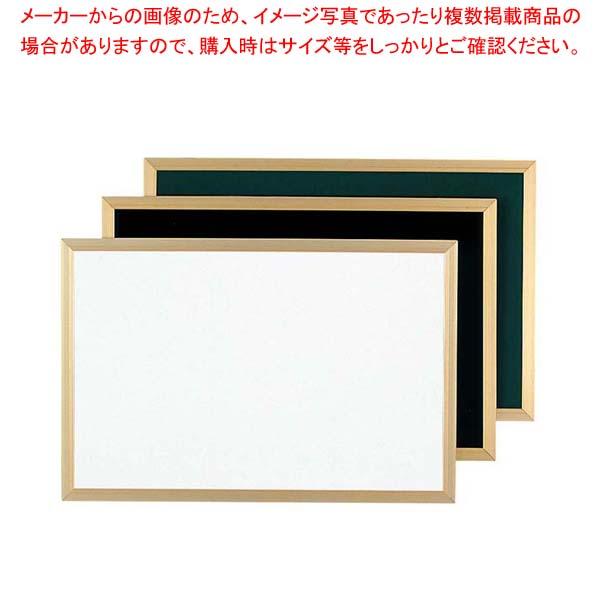 【まとめ買い10個セット品】 【 業務用 】ネオカラー4G グリーン