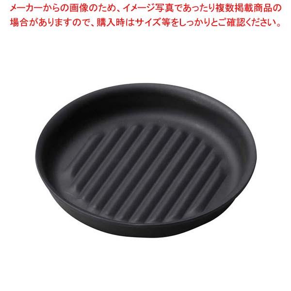 【まとめ買い10個セット品】 【 業務用 】鉄製 丸皿 小 波 M20-724