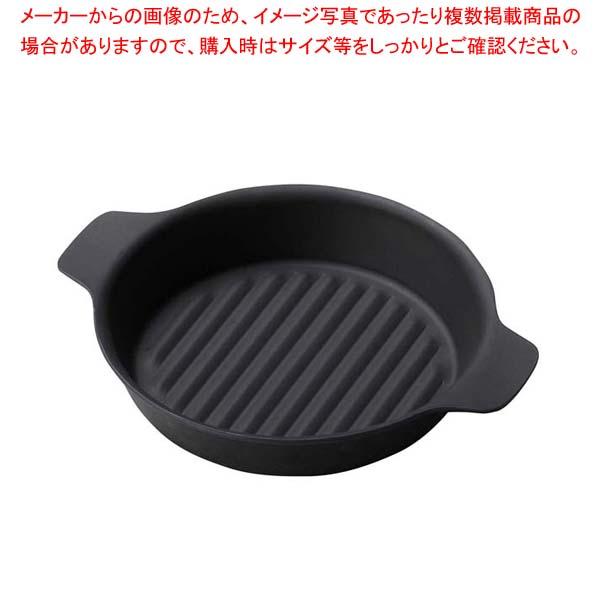 【まとめ買い10個セット品】 【 業務用 】鉄製 グラタン皿 小 波 M20-716